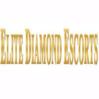 Elite Diamond Escorts Nottingham logo